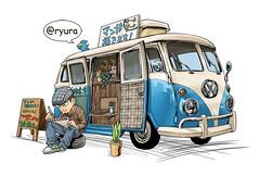 RYU-raワーゲンバス