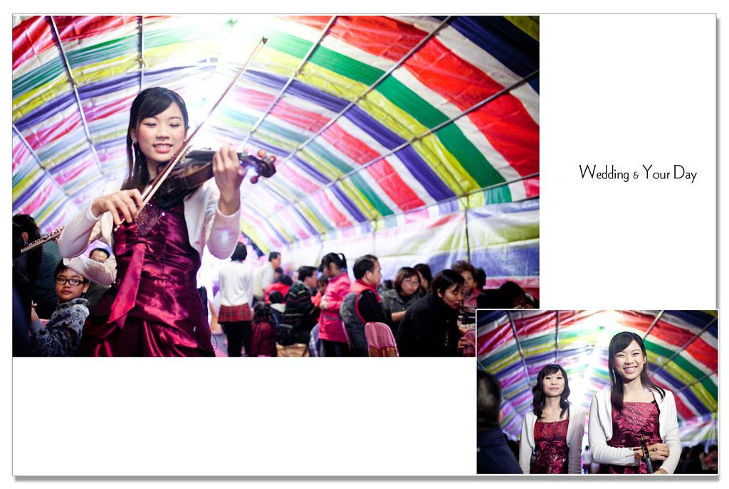 雅玲振龍百年婚禮(百年萬歲)
