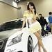 Cha Sun Photo 1