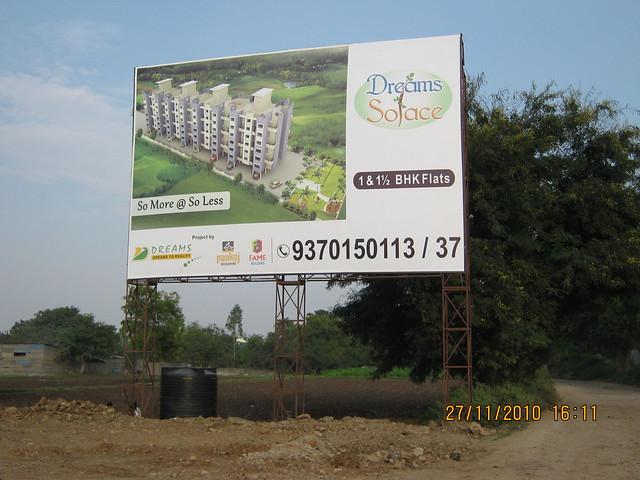 Visit to Kumar Pebble Park, Handewadi Road, Hadapsar Pune IMG_4214