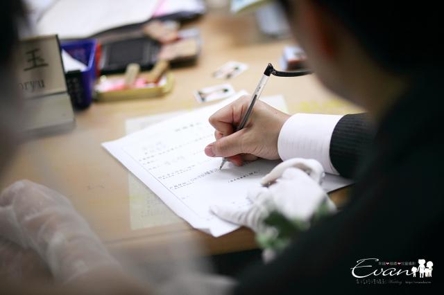 [婚禮攝影]昌輝與季宜婚禮全紀錄_137