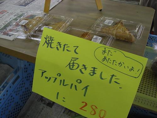 遊youさろん東城 道の駅 画像15