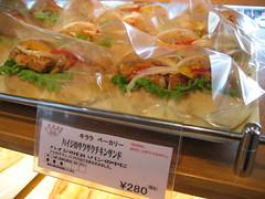 道の駅 キララ多伎 キララベーカリー 7