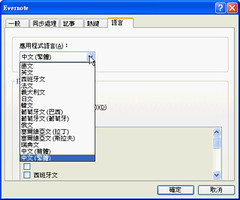 evernote41-00