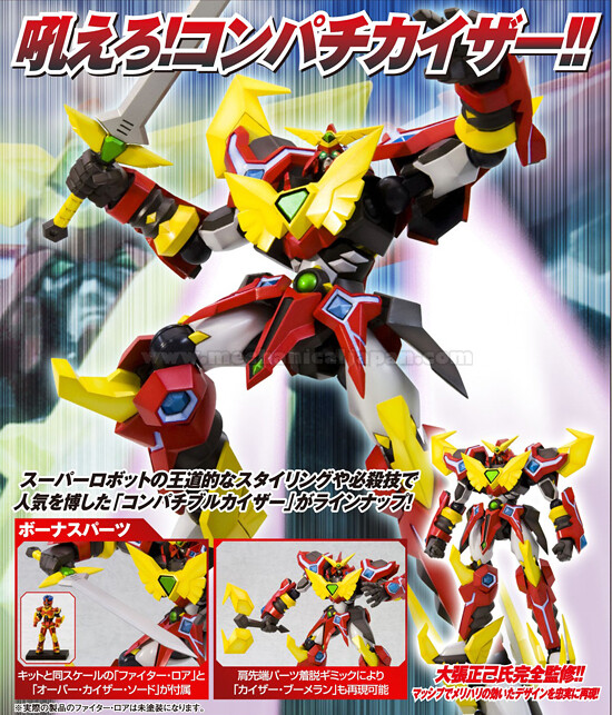 Super Robot Wars OG - Kaiser Model Kit (Kotobukiya)
