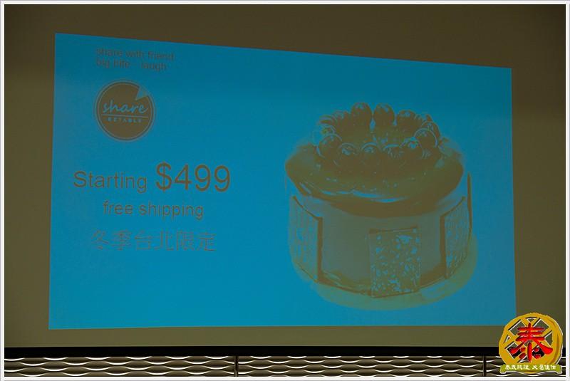 2910.12.11 EZtsble Share Cake-10