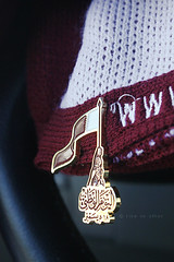 (L i k e  Qatar ) Tags: nationalday      qatarnationalday 18