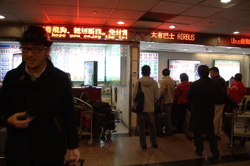 台湾の空港でバス待ち