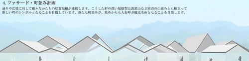 An open storehouse_02