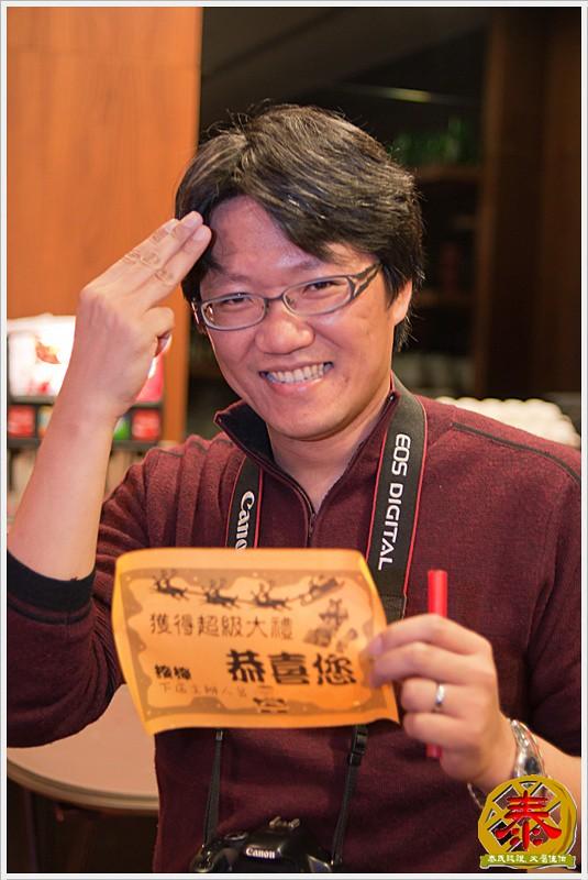 2010.12.18 格聚-南方莊園-37