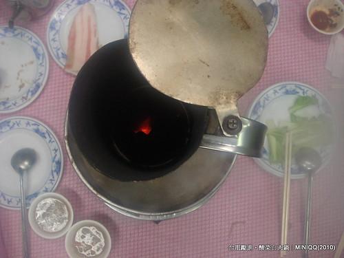 20101225 台電勵進酸菜白肉鍋_032