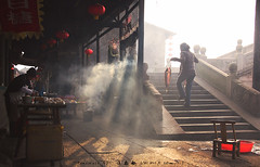 10239_1264340699 () Tags: china new morning art year towns watery    gf1  winterchinese