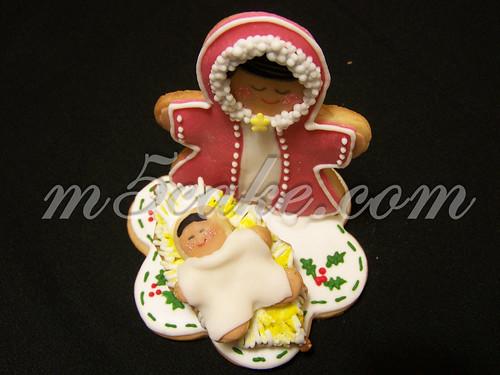 Merry Christmas 2010 - 2
