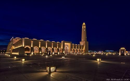 جامع الدولة - قطر