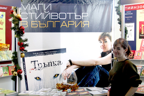Bulgaria_booth_me
