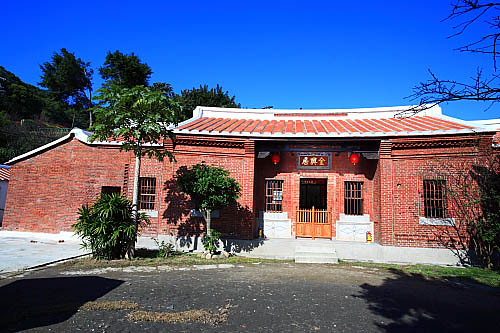 GB33三峽老街-金興居