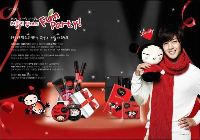 Kim Hyun Joong Pucca-mas Fun Party