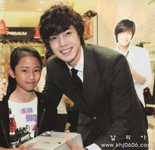 Kim Hyun Joong Junior 1 Magazine