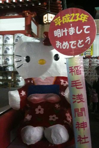 稲毛浅間神社のキティ