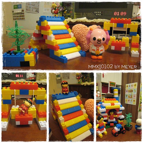 Toys_1000103