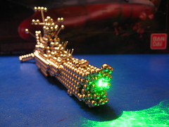 IMG_8037 - Space Battleship Yamato / Star Blazers Wave Motion Gun (Zen Style!) (tend2it) Tags: sculpture motion anime green art geometric ball cool gun ship geometry balls wave magnets zen laser spaceship yamato shape magnet spheres sculptures spacecraft magnetic buckyballs neodymium starblazers spacebattleshipyamato wavemotiongun neocube magcube cybercube zenmagnets nanodots zenmagnet zenmanagnets