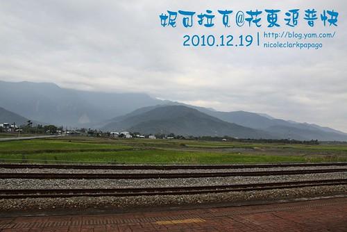 花東追普快2010-12-19-058