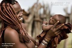 HPA6-0836C-06 (Humanity Photo Awards (HPA2013)) Tags: africa humanity african mother culture folklore tribal safari afrika tradition tribe ethnic namibia tribo himba afrique ethnology tribu namibie tribus ethnie