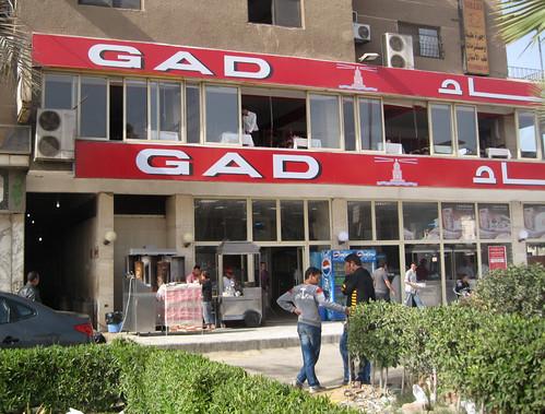 Gad-2