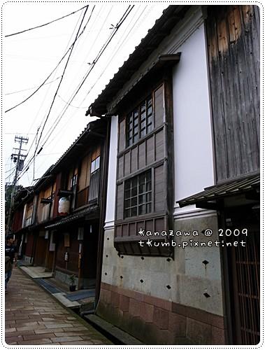 東茶屋街-下 (11).JPG