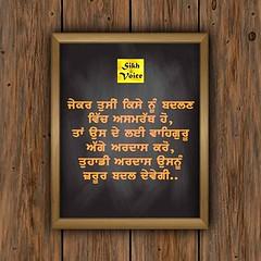 (Sikh_Voices) Tags: sikhs punjab punjabi sikhvoices