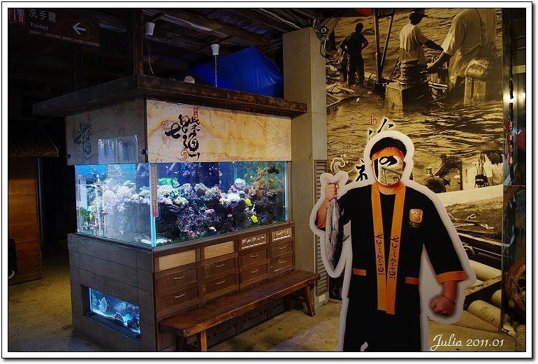 七星柴魚博物館 (19)