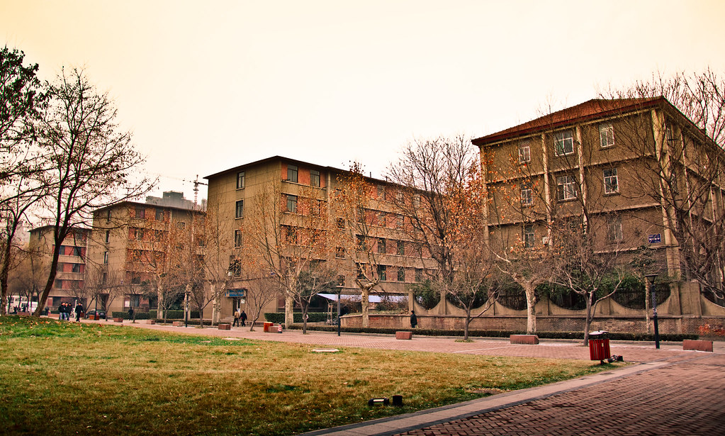 Buildings of Xi'an Jiatong University, China
