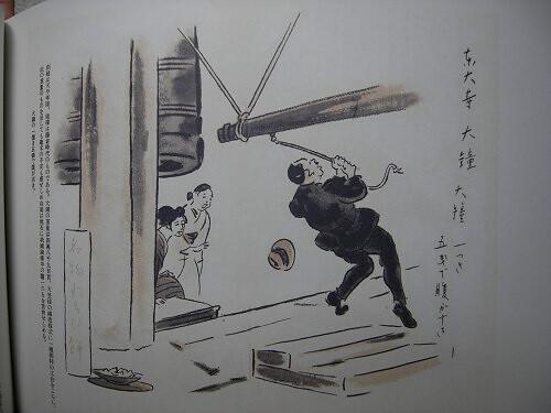 奈良名勝漫遊三日の旅-06