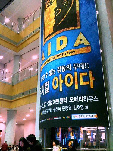 Musical Aida at Seongnam Art Center