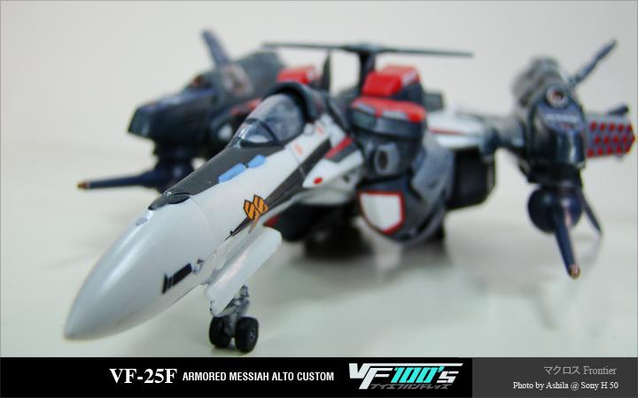 VF-25F.Macross Frontier_07
