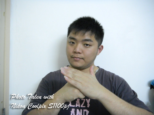 Photo taken with Nikon COOLPIX S1100pj