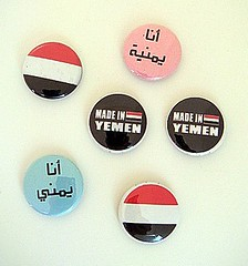 Proud Yemeni (acraftyarab) Tags: buttons arabic ali arab yemen saleh yemenite abdullah yemeni arabamerican arableague pushbackpins zibbet acraftyarab
