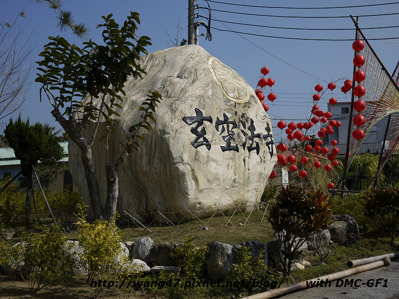 20110202-08玄空法寺