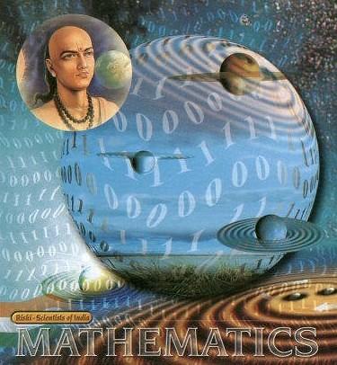 Matetatics