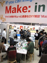 Make: in Hands