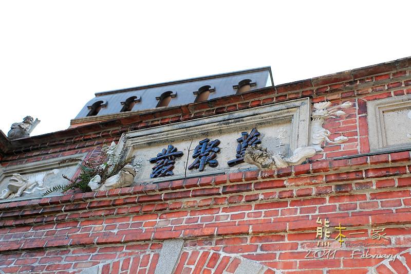 三峽老街私房景點|金興居|興隆宮|挹翠樓|藍染公園