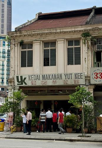 Yut Kee Dang WangiIMG_8008 copy