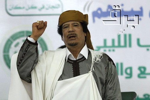 LIBYA/GADDAFI Owner: | B.R.Q at flickr.com/people/59972116@N05/