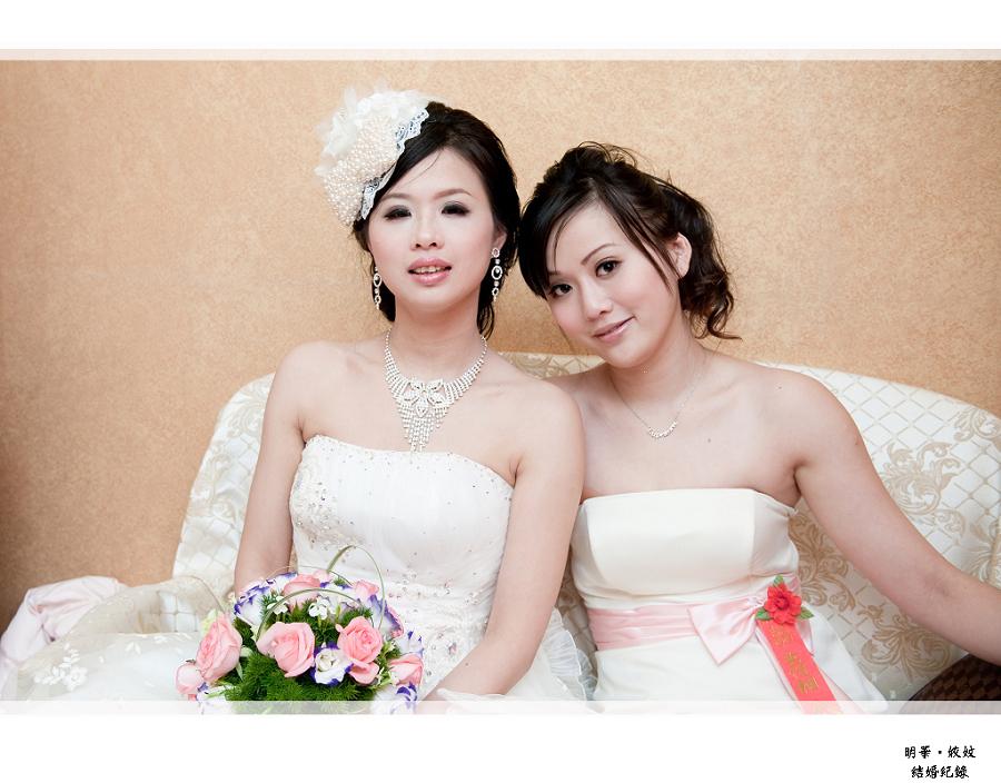 明華&姣妏_125