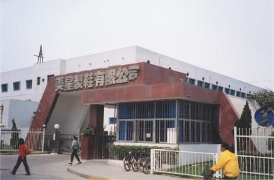 Maystar footwear factory