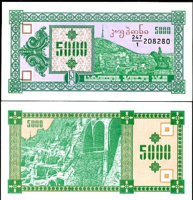 5000 Laris Gruzínsko 1993, P31