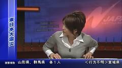 秋元優里 画像4
