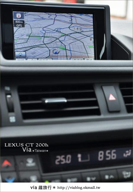 【苗栗一日遊】體驗試乘~和Lexus CT200h到郊外省油旅行去!4