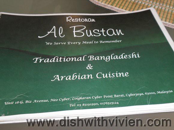 Al-Bustan1