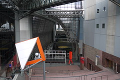Kyoto Station Roof